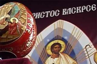 Ljubavne cestitke za uskrs