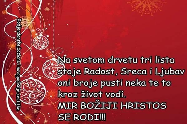 čestitke za pravoslavni božić sms Čestitke za pravoslavni Uskrs – Čestitke Za Sve Prilike! čestitke za pravoslavni božić sms